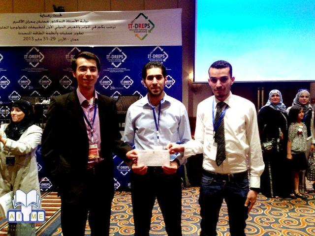 Al-Ahliyya Amman University Students Participate in the Ninth Student ...